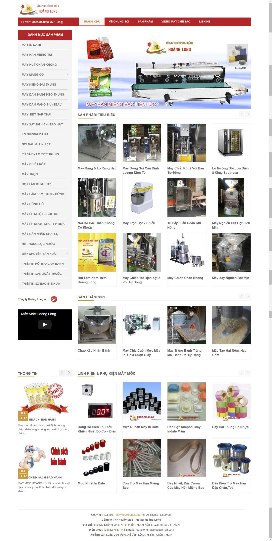 Thiết kế Mẫu thiết bị công nghiệp TBCN03
