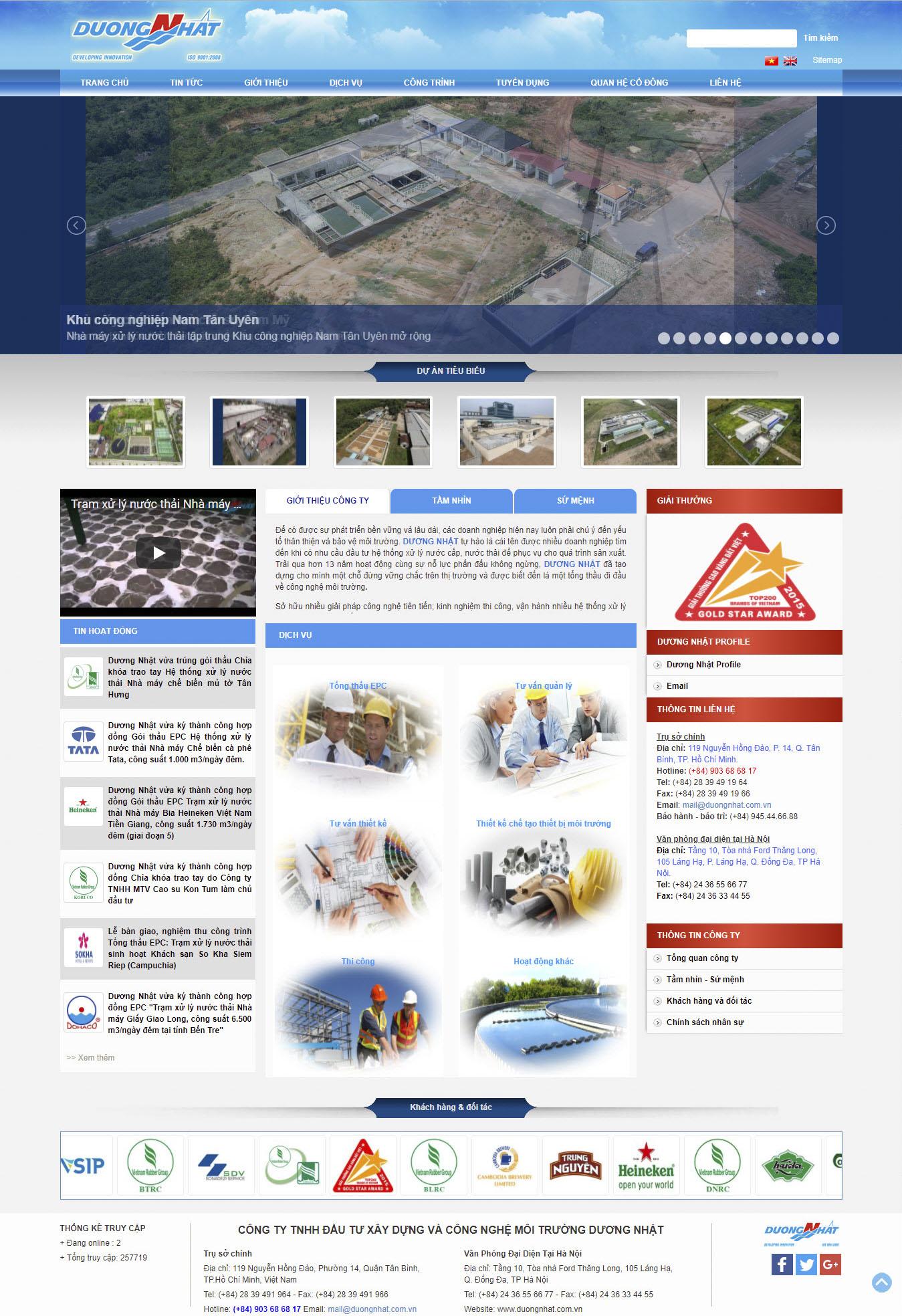 Thiết kế Mẫu thiết bị công nghiệp TBCN07