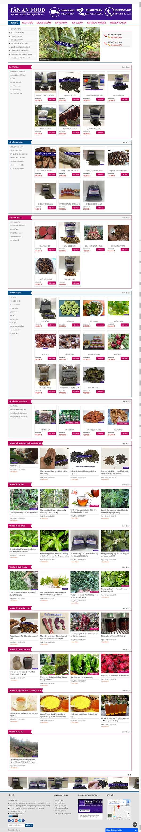 Thiết kế Mẫu website đặc sản dân tộc 05