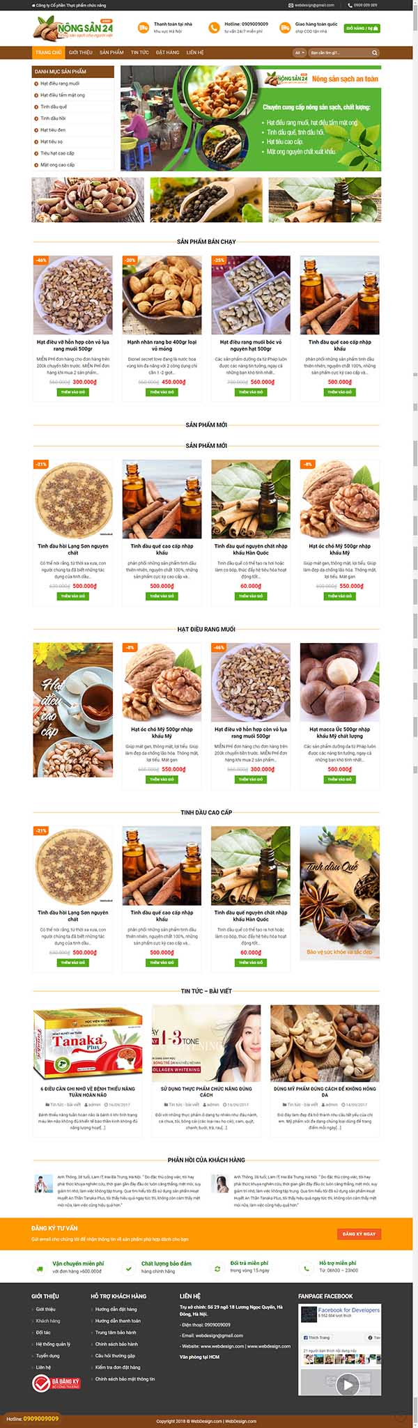 Thiết kế Mẫu website đặc sản dân tộc 06