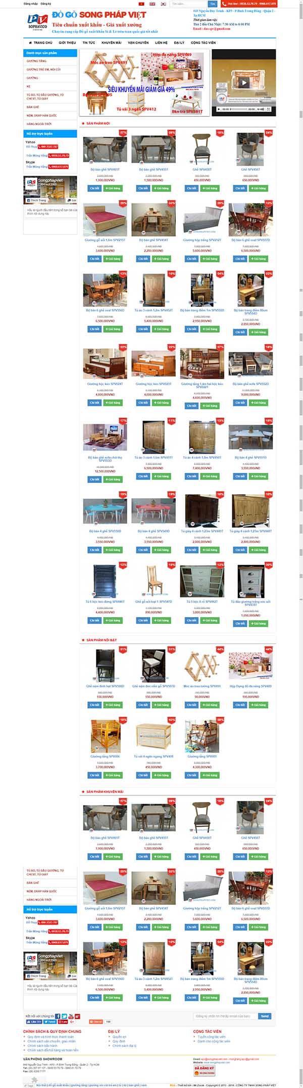 Thiết kế Mẫu website đồ gỗ 02