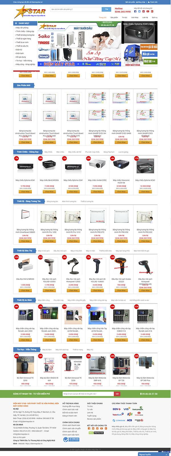 Thiết kế Mẫu website siêu thị điện máy DM01