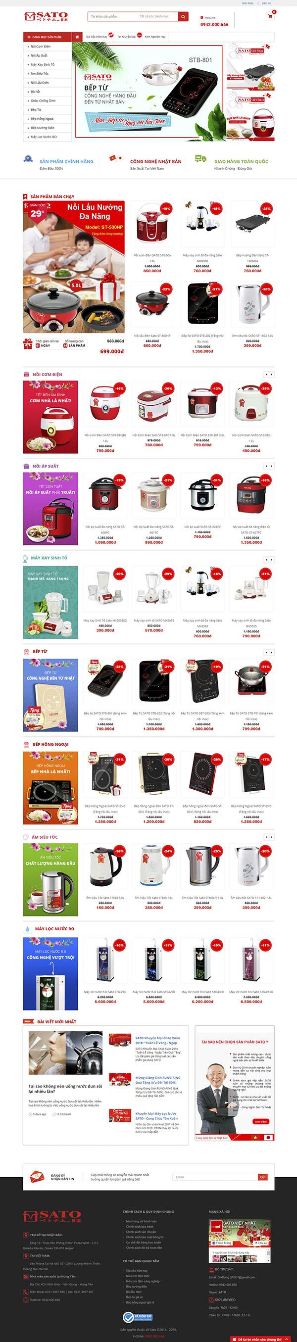 Thiết kế Mẫu website siêu thị điện máy DM03