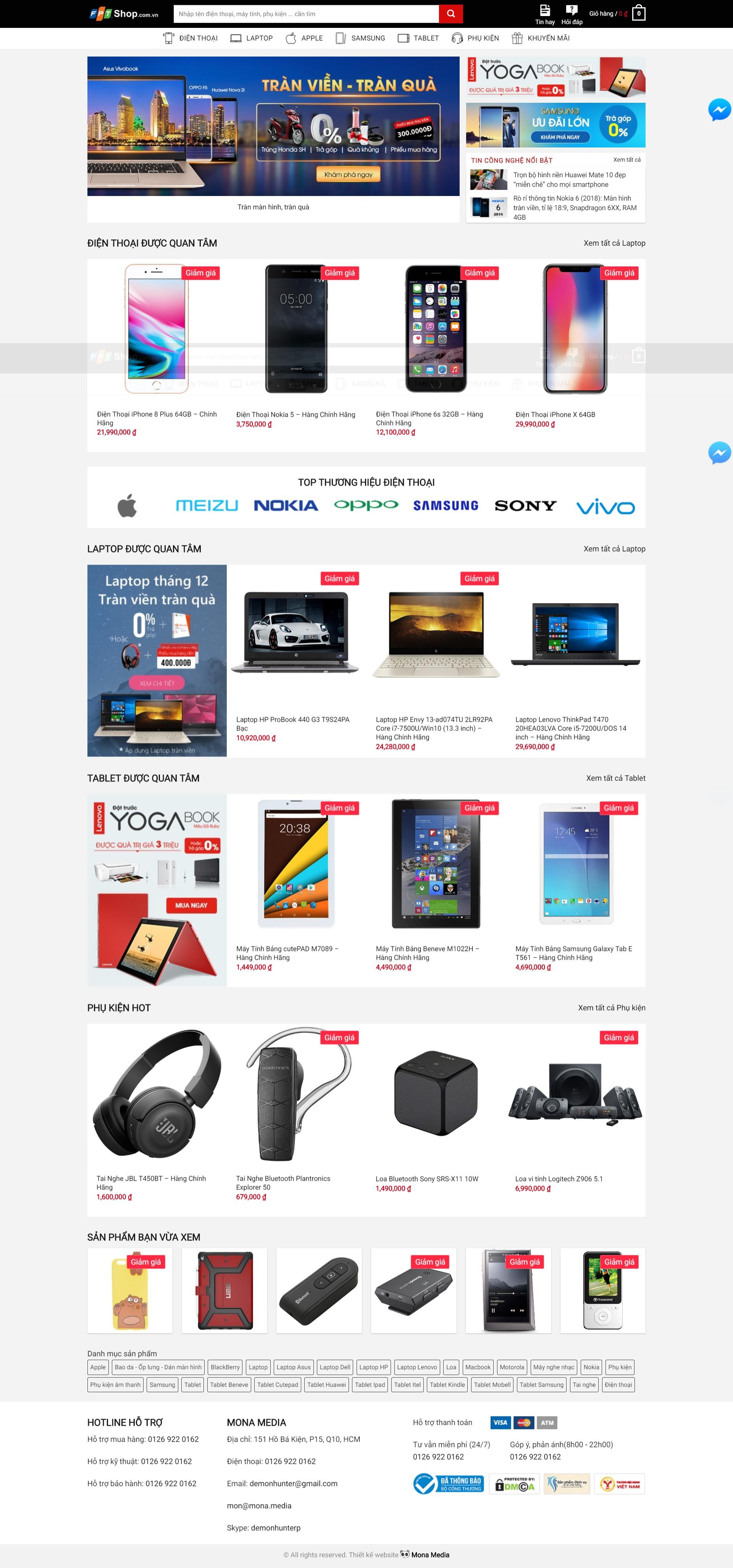 Thiết kế Mẫu website siêu thị điện máy DM06
