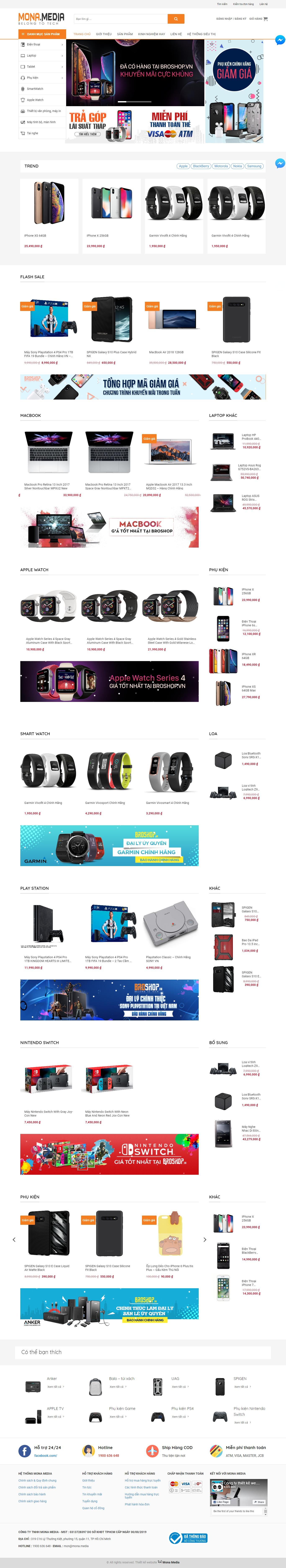 Thiết kế Mẫu website siêu thị điện máy DM07