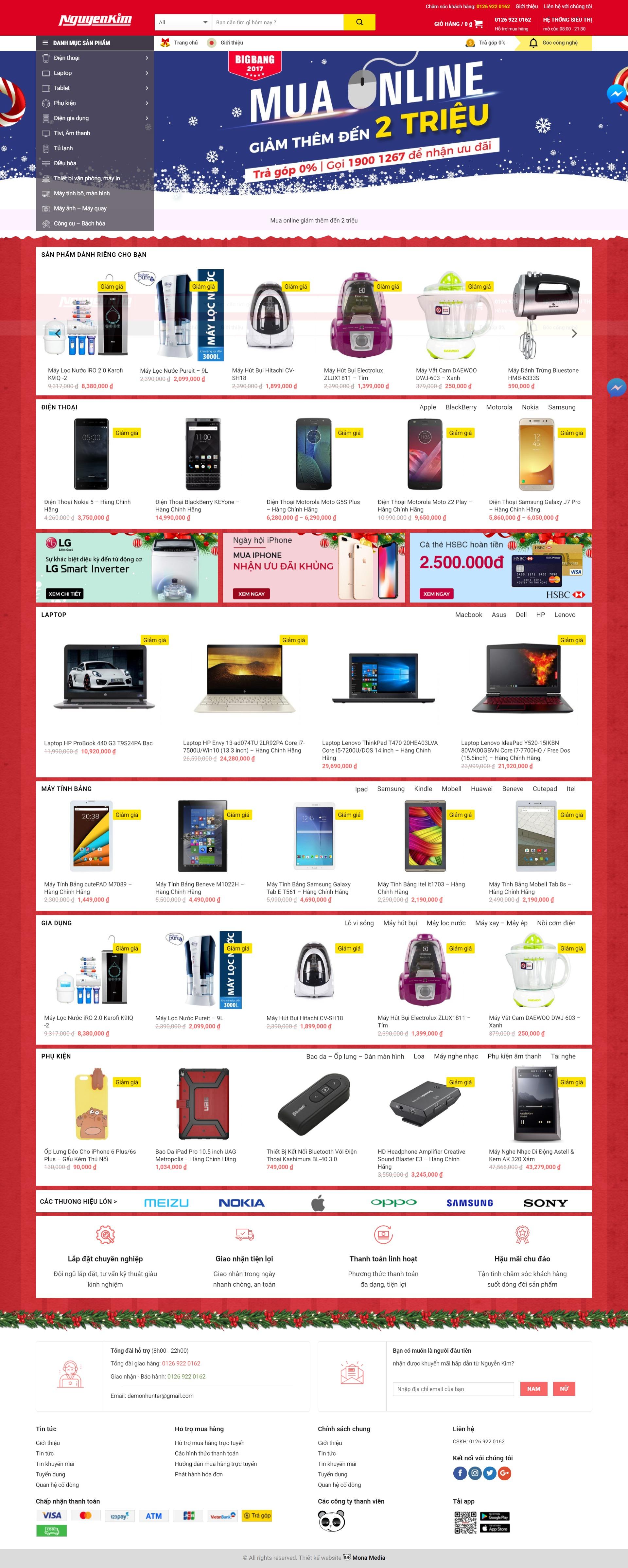 Thiết kế Mẫu website siêu thị điện máy DM08